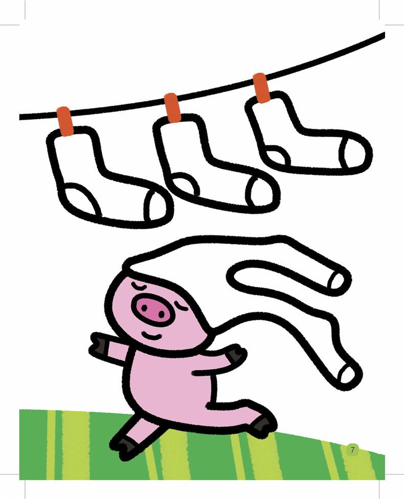 3-6岁宝宝涂色(套装4册)