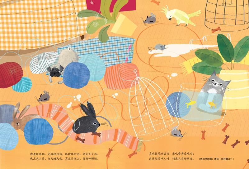 儿童专注力游戏绘本—动物大发现