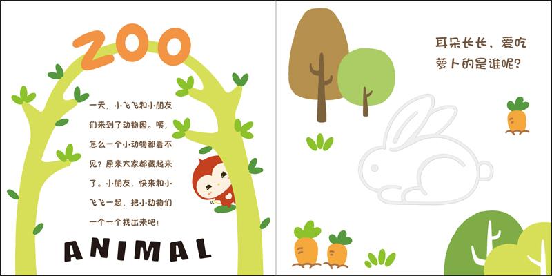 系列,《快乐简笔画教室 100节神奇小火车》,《儿童简笔画大全10000例